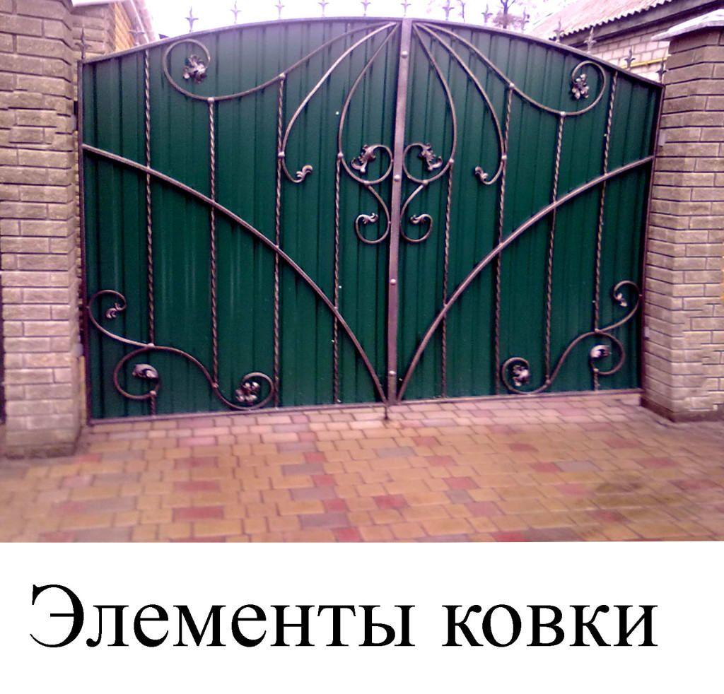 Пример выполнения двухстворчатых ворот с применением металлопрофиля