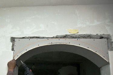 формы арок из гипсокартона