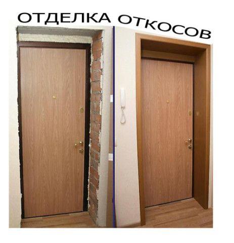 Отделка доборами дверных откосов