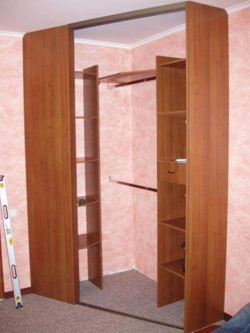 Трапециевидный шкаф отличается большей вместительностью